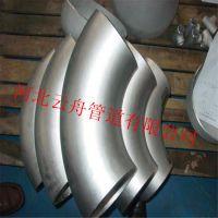 现货批发镀锌管件 高压弯头 销售不锈钢管件 盐山弯头厂家