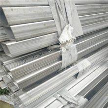 价格低无缝 不锈钢管|0cr18ni9无缝 不锈钢管办事处