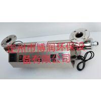 污水处理紫外线杀菌器BR-UVC-80