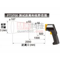 在线式红外测温仪 日置 非接触式温度计 红外测温仪 FT3701-20