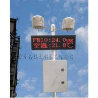 环境空气质量检测系统中西器材 型号:XE48/WHJZL04 库号:M407010