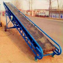 粮食装车皮带输送机 兴运B600装卸货用可移动输送机