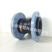 成都内江专业生产 可曲挠橡胶软接头 耐磨 法兰橡胶软接头 欢迎来电咨询