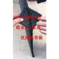 上海防水 上海市浦东新区沥青木板直销≠新闻资讯最近销售价格