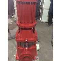 上海漫洋牌XBD6.0/5-50GDL-5.5KW消防泵立式多级泵