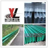 波形护栏板-公路护栏板