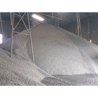 广东梅州陶粒,物美价廉,厂家供货,质量有保障 18855403163 张经理