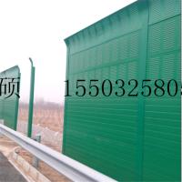 福建莆田 声屏障规范 折弯型声屏障 金属型声屏障厂家