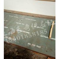 南京WELDOX960瑞典超高强度吊臂钢板