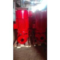销售乌鲁木齐XBD9.0/36-100L消防泵 供应喷淋泵 厂家便宜批发水泵
