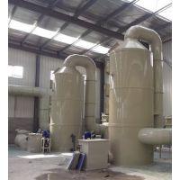 脱硫塔废气洗涤塔净化器喷漆房漆雾处理pp喷淋塔废气净化设备