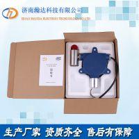 固定式氟化氢气体报警器防爆型壁挂式超标泄漏检测仪器