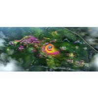 河南旅游规划(登封豫西抗日爱国教育基地与安康生态农业旅游园区可行性研究报告)