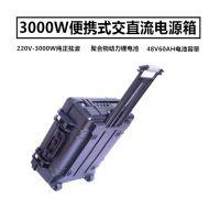 3000W220V便携式锂电池交流电源房车冲击钻移动洗车家用储能电源