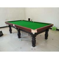 沧州台球桌;台球桌实体店,质量好的台球桌