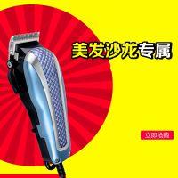 厂家供应电推剪 专业理发器剃头刀成人儿童婴儿静音家用带线电动推子