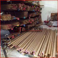 盛泰供应:H65黄铜薄壁管 精密H65厚壁黄铜管 铜管定制