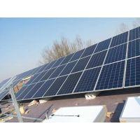 英利325W单晶太阳能组件 太阳能光伏并网发电