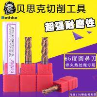Bethke/贝思克 数控刀具 65度钨钢铣刀圆鼻刀 4刃