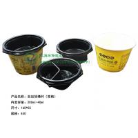 重庆环保餐盒定制,塑料快餐盒定制公司,一次性餐盒定制厂家