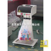 BB/T 0039-2006、GB/T21661-2008提袋疲劳试验机
