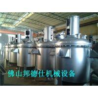 邦德仕广东塑料助剂反应釜 电加热反应釜 107胶生产设备