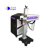 供应汽配行业激光打标机|优质自动化紫外激光打标机