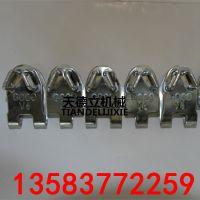 天德立V6强力皮带扣 1000mm皮带扣