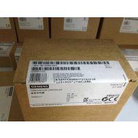 可签合同正品西门子 全新原包装&一年质保 6ES7355-2CH00-0AE0