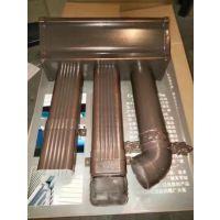 厂家直销山东科鲁斯斯6K 别墅天沟 方形雨水管 彩铝落水系统