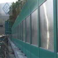 贵州世腾声障屏、隔音屏、厂区、空调隔音接受定制品质有保障
