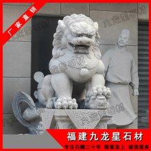现货石狮子销售 福建石雕狮子现货 1.8米精品石雕狮子一对报价