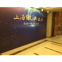 上海招商会务会议策划公司