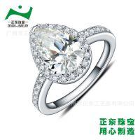 广州正东珠宝 15年专注18K金首饰 铂金首饰 纯银首饰加工 结婚戒指设计定制