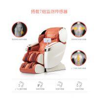 OG-7598C 御手温感大师椅
