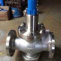 高压稳压双级式R17不锈钢减压阀