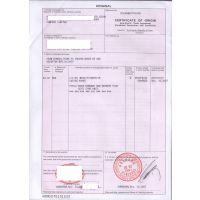 中国-瑞士 Form S 贸促会/商检局产地证 可O/B 一个工作日