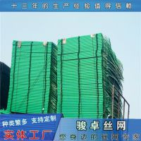 镀锌圈地养殖围栏 绿色体育场围栏多钱 制造厂家
