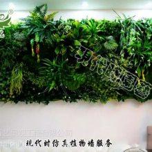 沈阳仿真植物墙,绿植墙,背景墙,垂直绿化专业工程施工