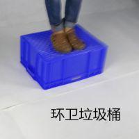 塑胶塑料食品物流转运箱周转箱长方形加厚特超大号物料零件盒批发18071797834