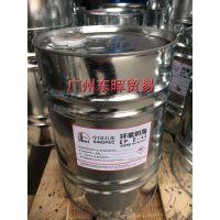 供应大量 优质 巴陵 环氧树脂E44/128