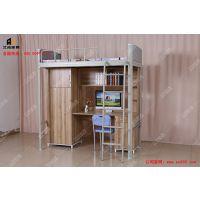公寓床生产基地 艾尚家具始终善于学习善于创造