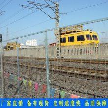 (8001 、8002)铁路通线图纸 中山场地隔离网 边框护栏