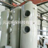 水喷淋废气净化塔 废气处理设备 工业空气净化器 除尘脱硫