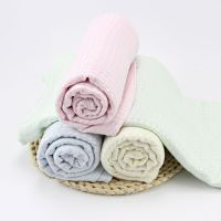 婴儿竹纤维蜂巢浴巾