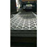 不锈钢制品加工_专来加工各种板材_剪折、焊接、卷圆