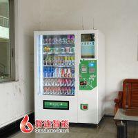 供应好连HL-55D-E-XY大容量食品综合售货机
