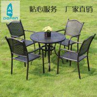 度帆藤编桌椅五件套 网格铁艺桌椅户外家具来图定制各种时尚桌椅