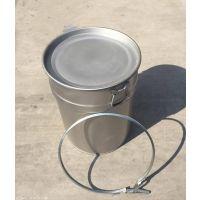 制桶厂家批发定做高强度小铁桶 铁箍小铁桶