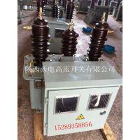 西安10kv三相四线高压电力计量箱JLS-10
